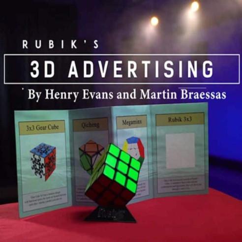 PUBLICIDAD CUBO DE RUBIK 3D - Henry...