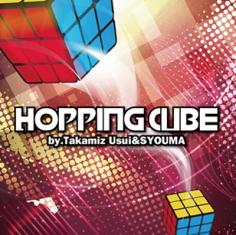 HOPPING CUBE - Takamiz